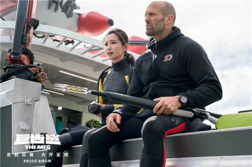 《巨齿鲨》首曝预告 全球定档8.10 杰森·斯坦森恶战