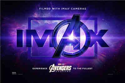 复联4 IMAX无界海报.jpg