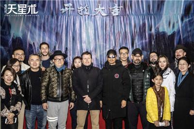 张涵予、姜武等主创庆祝电影《鬼吹灯之天星术》开机.jpg
