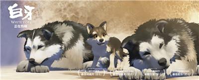 白牙和雪橇犬.jpg
