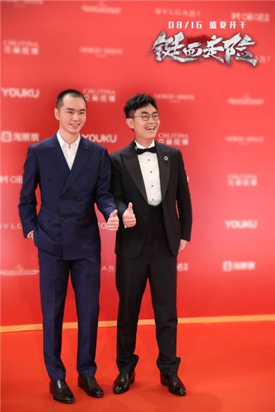 《铤而走险》导演甘剑宇、主演大鹏出席红毯.jpg