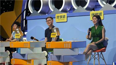三位国学导师蒙曼、郦波、王帆(左起).jpg