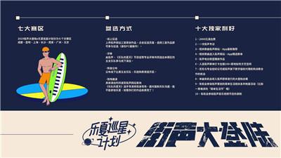 配图六(重要).jpg