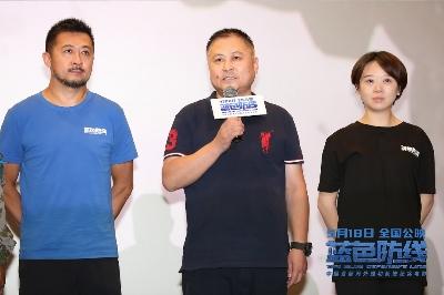 经纬中国创始管理合伙人张颖及导演周德鑫、刘欣.jpg