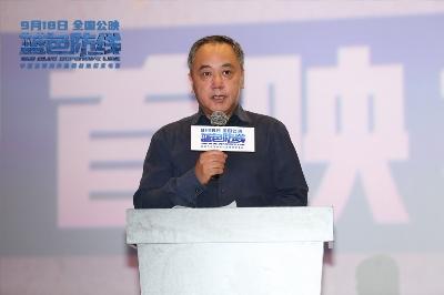中国电影股份有限公司副总经理周宝林.jpg