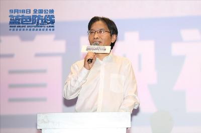 中共河南省委宣传部常务副部长、省电影局局长曾德亚.jpg