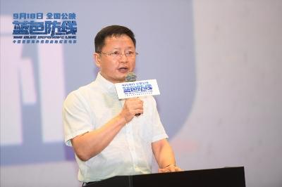 中共陕西省委宣传部副部长马川鑫.jpg