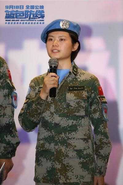 第二批赴南苏丹(朱巴)中国维和步兵营女排女兵战士陈秋岑.jpg