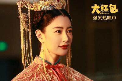 克拉拉身穿中式婚服_150454.jpg