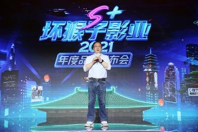 中共上海市委宣传部副部长、上海市电影局局长高韵斐致辞_150758.jpg