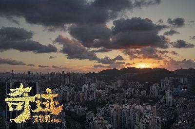 朝阳城市苏醒_124718.jpg