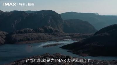 《沙丘》为IMAX而生_091119.jpg