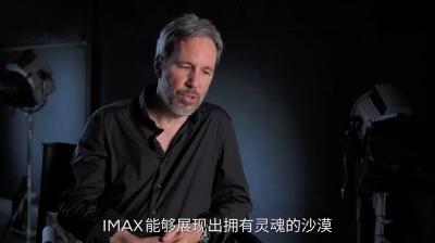 《沙丘》导演亲述IMAX特制拍摄魅力_091119.jpg
